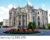 Дом с химерами (2011 год). Редакционное фото, фотограф Володимир Щербина / Фотобанк Лори