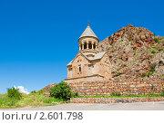 Купить «Церковь. Нораванк. Армения», фото № 2601798, снято 9 июня 2011 г. (c) Екатерина Овсянникова / Фотобанк Лори