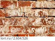 Купить «Фрагмент старой монастырской стены», фото № 2604526, снято 11 июня 2010 г. (c) ElenArt / Фотобанк Лори