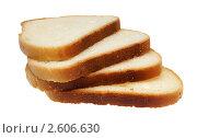 Купить «Нарезанный белый хлеб», фото № 2606630, снято 15 августа 2018 г. (c) Миленин Константин / Фотобанк Лори
