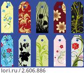 Купить «Набор цветных закладок», иллюстрация № 2606886 (c) Павел Коновалов / Фотобанк Лори