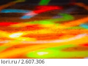 Цветной песок. Стоковое фото, фотограф Бабкин Сергей / Фотобанк Лори