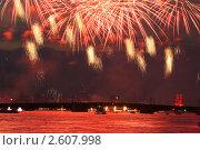 Купить «Алые паруса», фото № 2607998, снято 19 июня 2011 г. (c) Юрий Каркавцев / Фотобанк Лори