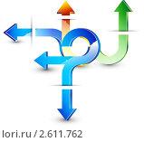 Выбор пути. Стоковая иллюстрация, иллюстратор Виталий / Фотобанк Лори