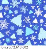 Купить «Бесшовная зимняя структура», иллюстрация № 2613602 (c) Aqua / Фотобанк Лори