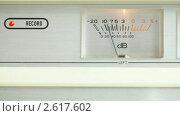 Купить «Звукозапись», видеоролик № 2617602, снято 21 августа 2010 г. (c) Игорь Киселёв / Фотобанк Лори