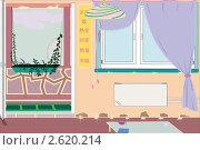 Комната для отдыха. Стоковая иллюстрация, иллюстратор Кончакова Татьяна / Фотобанк Лори