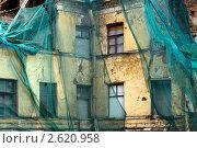 Купить «Ремонтируемый дом. Санкт-Петербург», эксклюзивное фото № 2620958, снято 16 июня 2011 г. (c) Александр Алексеев / Фотобанк Лори