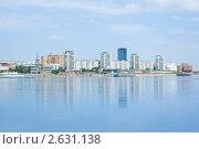 Купить «Левый берег, центр города Красноярска», фото № 2631138, снято 28 июня 2011 г. (c) Типляшина Евгения / Фотобанк Лори