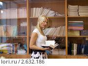 Купить «Методический кабинет», фото № 2632186, снято 24 июня 2011 г. (c) Юрий Викулин / Фотобанк Лори