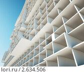 Купить «Каркас недостроенного здания», иллюстрация № 2634506 (c) Юрий Бельмесов / Фотобанк Лори