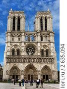 Купить «Собор Парижской Богоматери (Нотр-Дам де Пари). Франция. Париж», фото № 2635094, снято 10 июня 2010 г. (c) ElenArt / Фотобанк Лори