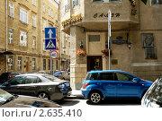 Трёхпрудный переулок (2011 год). Редакционное фото, фотограф Ткачёва Ольга / Фотобанк Лори