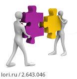 Купить «Успех совместной работы», иллюстрация № 2643046 (c) Данила Большаков / Фотобанк Лори