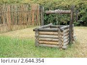 Старый деревянный колодец. Стоковое фото, фотограф Сергей Фастов / Фотобанк Лори