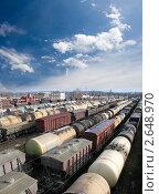 Купить «Железнодорожная станция», фото № 2648970, снято 8 августа 2008 г. (c) Георгий Shpade / Фотобанк Лори