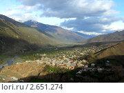 Купить «Село Хрюг Ахтынского района республики Дагестан», фото № 2651274, снято 30 апреля 2011 г. (c) Омар Омаров / Фотобанк Лори