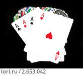 Купить «Игральные карты и фишки казино», иллюстрация № 2653042 (c) Юлия Гапеенко / Фотобанк Лори