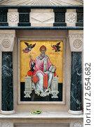 Купить «Икона Святого Спиридона Тримифунтского», фото № 2654682, снято 21 мая 2011 г. (c) Окунев Александр Владимирович / Фотобанк Лори
