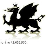 Купить «Средневековый геральдический дракон», иллюстрация № 2655930 (c) Kjolak / Фотобанк Лори