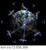 Купить «Космический спутник», иллюстрация № 2656306 (c) Карелин Д.А. / Фотобанк Лори