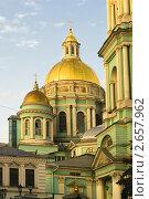 Купить «Москва. Елоховский кафедральный собор», фото № 2657962, снято 20 мая 2011 г. (c) Зобков Георгий / Фотобанк Лори