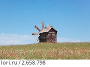 Купить «Остров Кижи. Ветряная мельница», эксклюзивное фото № 2658798, снято 6 июля 2011 г. (c) Ольга Липунова / Фотобанк Лори