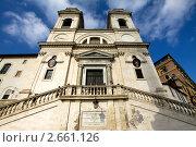 Купить «Церковь Тринита де ла Монти на площади Испании, Рим», фото № 2661126, снято 29 марта 2020 г. (c) Наталья Белотелова / Фотобанк Лори