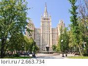 Сталинская высотка на Кудринской площади (2011 год). Редакционное фото, фотограф Алёшина Оксана / Фотобанк Лори