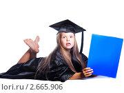 Купить «Портрет изумленной девочки в шапочке бакалавра», фото № 2665906, снято 5 июля 2011 г. (c) Irina Danilova / Фотобанк Лори