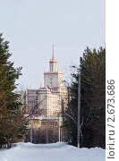 Купить «Южно-Уральский Государственный университет, Челябинск», фото № 2673686, снято 31 января 2007 г. (c) Кузнецов Андрей / Фотобанк Лори