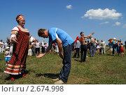 Купить «Люди на празднике. Танец в русском стиле на поле», фото № 2674998, снято 16 июля 2011 г. (c) Ирина Викторовна Федичева / Фотобанк Лори