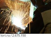Купить «Электродуговая сварка», фото № 2675150, снято 28 мая 2018 г. (c) Дмитрий Калиновский / Фотобанк Лори
