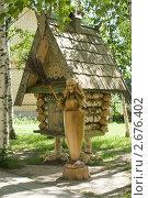Купить «Баба Яга в ступе. Резьба по дереву.», эксклюзивное фото № 2676402, снято 23 июля 2011 г. (c) Зобков Георгий / Фотобанк Лори