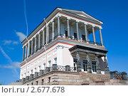Дворец Бельведер. Петергоф (2011 год). Редакционное фото, фотограф Александр Щепин / Фотобанк Лори
