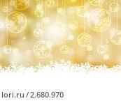 Купить «Новогодний фон со снежинками», иллюстрация № 2680970 (c) Владимир / Фотобанк Лори