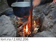 Купить «Котелок на костре», фото № 2682206, снято 23 июля 2011 г. (c) Иван Слободянюк / Фотобанк Лори