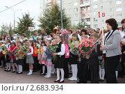 Первое сентября (2009 год). Редакционное фото, фотограф Евгений Можаровский / Фотобанк Лори