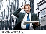 Купить «Удивленный бизнесмен», фото № 2689310, снято 19 июня 2011 г. (c) Анисимов Леонид / Фотобанк Лори