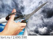 Купить «Ножницы разрезают грозовое, освобождая голубое небо», фото № 2690590, снято 2 октября 2010 г. (c) Константин Тавров / Фотобанк Лори