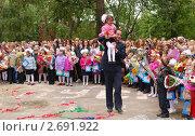 Купить «1 сентября, линейка, первый звонок», фото № 2691922, снято 1 сентября 2010 г. (c) Татьяна Ильина / Фотобанк Лори
