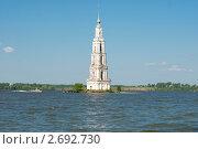 Затопленная колокольня в Калязине. Стоковое фото, фотограф Ларионов Олег / Фотобанк Лори