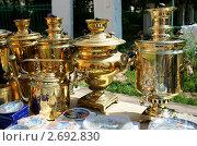 Купить «Самовары на продажу», фото № 2692830, снято 21 июля 2011 г. (c) Миленин Константин / Фотобанк Лори