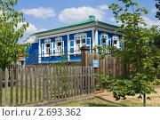 Купить «Дом-музей М.А. Шолохова в станице Вёшенской», фото № 2693362, снято 15 июля 2011 г. (c) Борис Панасюк / Фотобанк Лори