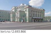 Купить «Санкт-Петербург. Мариинский театр», эксклюзивное фото № 2693866, снято 9 июля 2011 г. (c) Андрей Ижаковский / Фотобанк Лори
