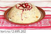 Купить «Боярская пасха из прессованного творога, орехов и сухофруктов», фото № 2695202, снято 25 апреля 2011 г. (c) Олеся Сарычева / Фотобанк Лори