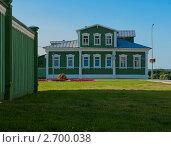 Дом Пришвина в Коломне (2011 год). Редакционное фото, фотограф Ларионов Олег / Фотобанк Лори