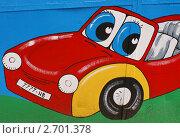 Купить «Машина с глазками, нарисованная на заборе. Граффити», фото № 2701378, снято 7 июля 2011 г. (c) Павел Кричевцов / Фотобанк Лори
