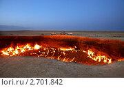 Огненный кратер - Дарваза (Darvaza). Туркмения. Стоковое фото, фотограф Наталья Громова / Фотобанк Лори