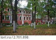 Палаты Волковых-Юсуповых. Москва (2011 год). Редакционное фото, фотограф Яна Матвеева / Фотобанк Лори
